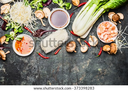 Delicious asian cooking ingredients thai chinese stock photo delicious asian cooking ingredients for thai or chinese cuisine wok stir fry ingredients asian forumfinder Images