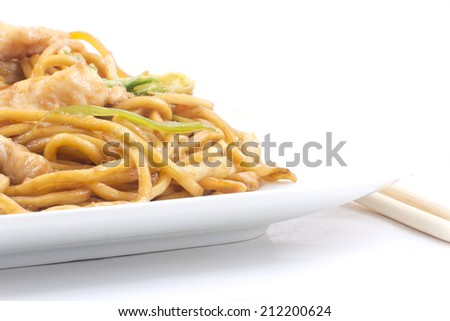 Delicious chinese food, chicken Lo Mein stir fry