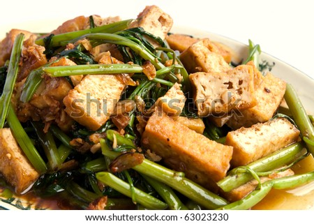 Delicious Chinese vegetarian with bean curd - stock photo