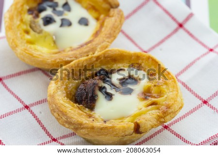 delicious Egg tarts sweet custard  - stock photo