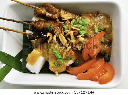 Delicious Grilled Chicken Satay With Spicy Sauces - stock photo