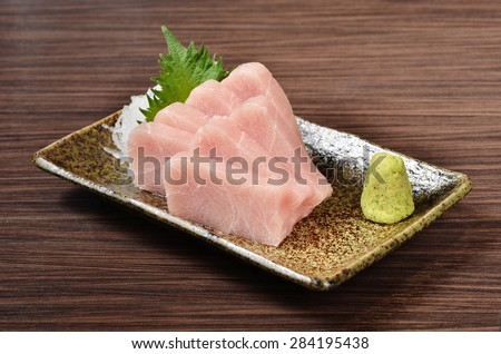 Delicious Japanese fresh raw seafood-Swordfish Sashimi     - stock photo