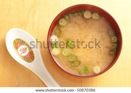 Delicious Japanese Miso Soup - stock photo