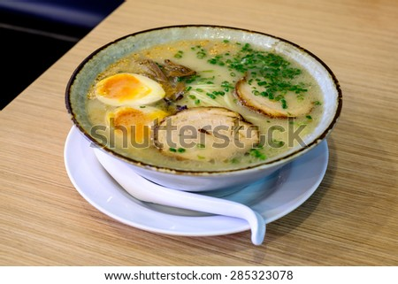 Delicious Japanese Ramen noodle - stock photo
