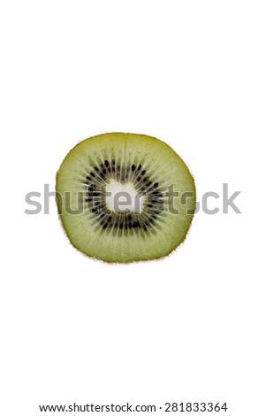 Delicious juicy halved fresh kiwifruit showing the sweet succulent pulp and ring of seeds forming a decorative pattern, isolated on white - stock photo