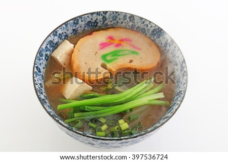 Delicious meal of miso soup  - stock photo