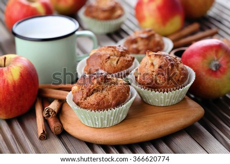 delicious muffins with apple and oats - sweet food - stock photo