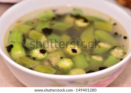 Delicious okra soup - stock photo