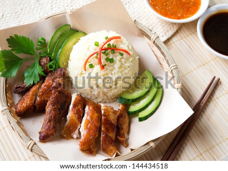 Delicious Singapore chicken rice. Asian style Hainan chicken rice close-up. Asian food. - stock photo