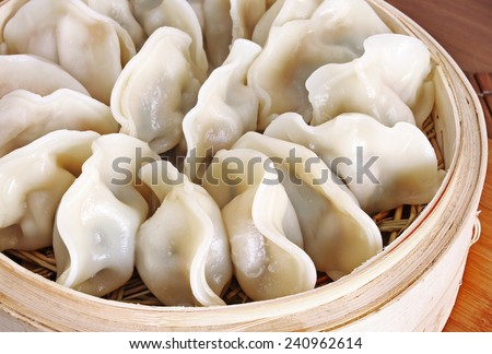 Delicious Steamed Dumplings - stock photo