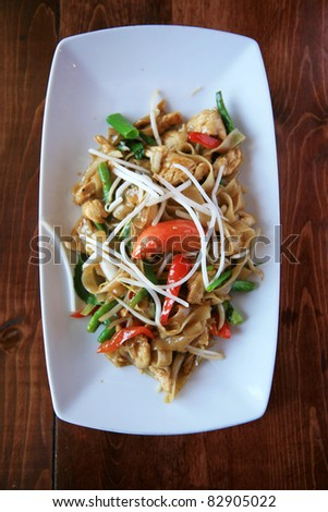 Delicious Thai food lunch special in a restaurant - stock photo