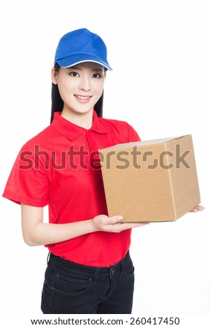 delivery woman carrying cardboard box, white background. - stock photo