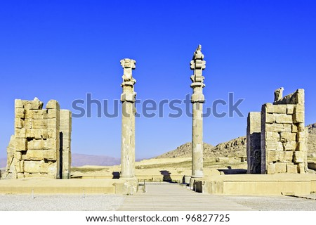 delubrum of Persepolis in Shiraz, Iran