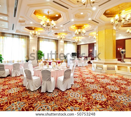 Deluxe dining hall in the hotel - stock photo