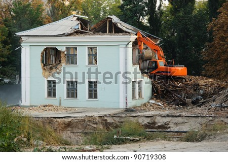 Demolition of an old house for reconstruction - stock photo