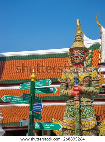 Demon Guardian in Wat Phra Kaew Grand Palace Bangkok - stock photo