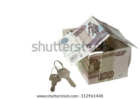 Denominations are composed of the house and lie beside the keys