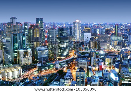 Dense skyline of Umeda District, Osaka, Japan - stock photo