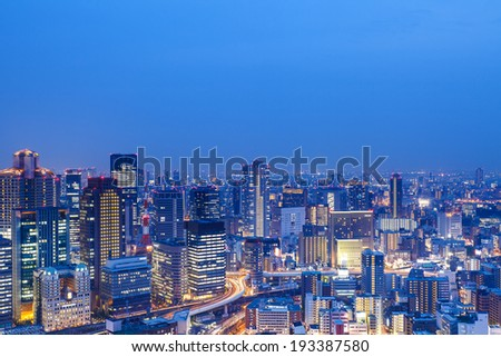 Dense skyline of Umeda District, Osaka, Japan. - stock photo