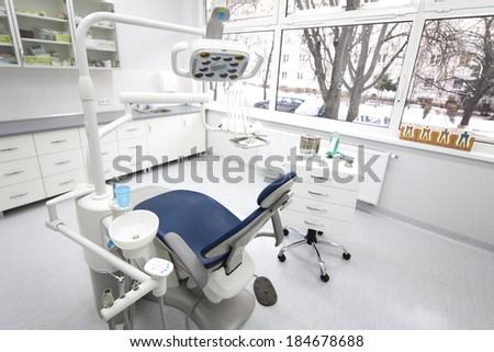 Dental clinic interior - stock photo