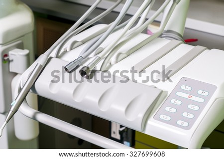 Dental equipment. - stock photo