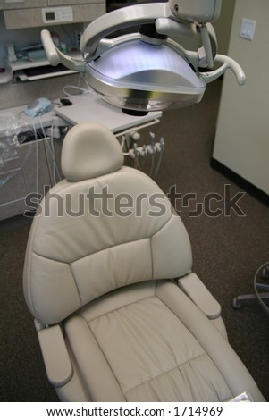 dental exam room - stock photo