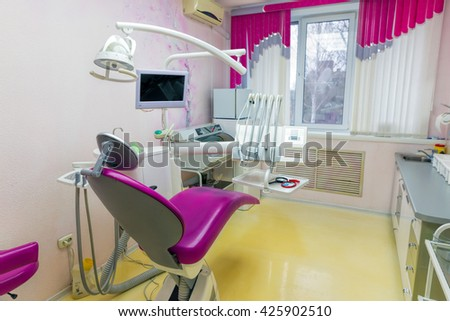 Dental office in pink colors