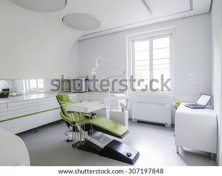 Dental office interior and equipment - stock photo