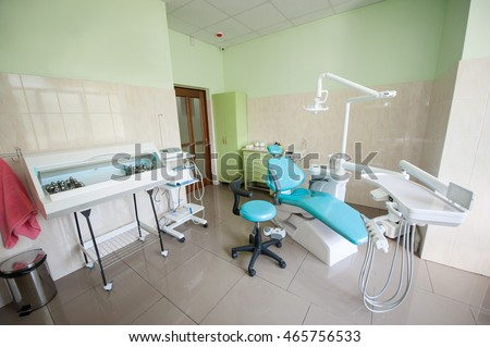Dental unit, therapeutic and surgical instruments in empty dentist office. Surgery. Dentistry. Stomatological equipment
