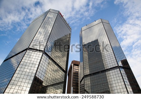 Denver,USA: July 21, 2013: Modern skyscrapers KeyBank in Denver. KeyBank  is an American regional bank. - stock photo