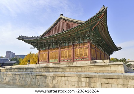 Deoksugung Palace in Downtown Seoul, Korea - stock photo