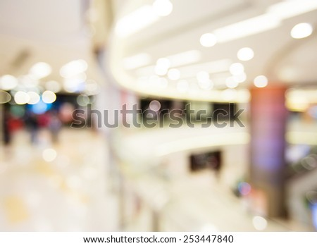 Department store - stock photo