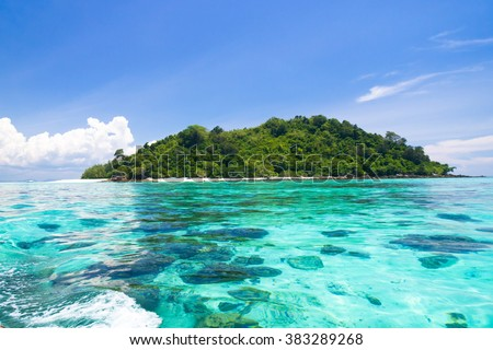Desert Island Blue Paradise  - stock photo