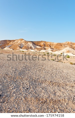 Desert on the West Bank of the Jordan River