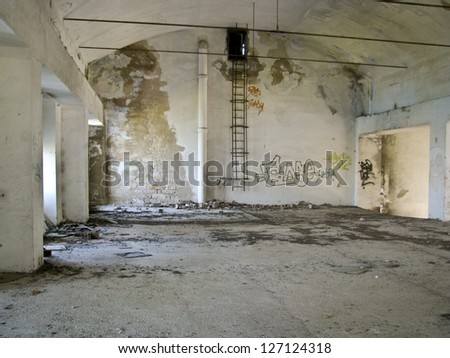 Deserted space - stock photo