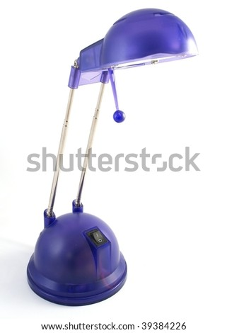 Desk lamp isolated on white - stock photo