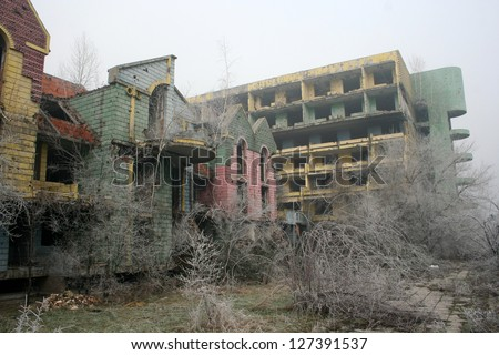 Destroyed building as war aftermath, Sarajevo - Bosnia and Herzegovina