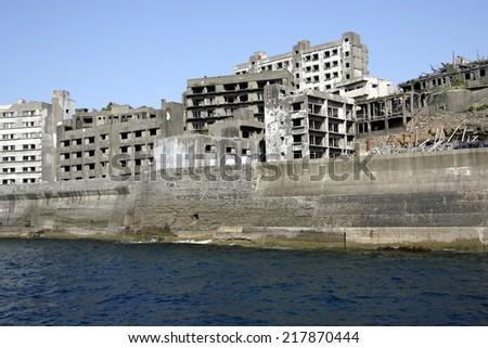 Destroyed buildings on Gunkajima near Nagasaki in Japan - stock photo