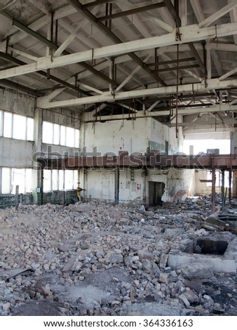 Destroyed factory. Building in ruins