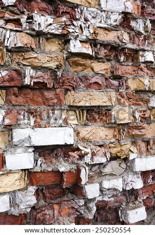 destroyed wall  - stock photo