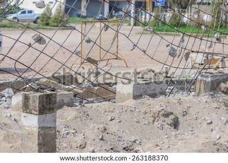 Destruction building. - stock photo