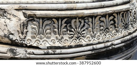 DetaiI of the base of column  at the Apollo temple  at Didyma,  Turkey