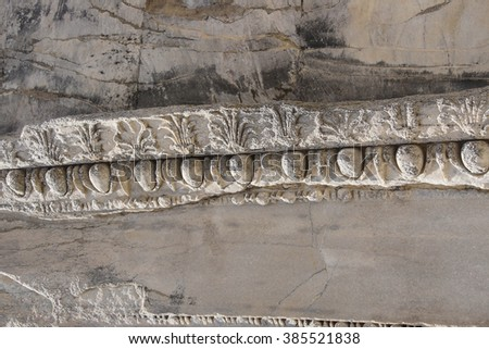 DetaiI of the base of temple platform  at the Apollo temple  at Didyma,  Turkey