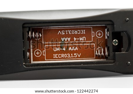 Detail battery compartment of the remote control - stock photo
