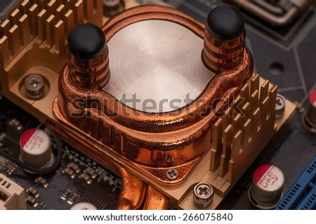Detail of a computer motherboard  - stock photo