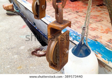 Detail of a fishing boat at the harbor  - stock photo
