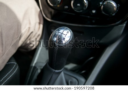 Detail of a Gear Shift, Close-up Gear - stock photo