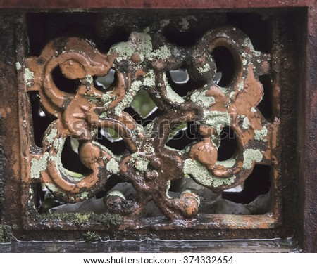 Detail of a tile at the Tomb of Minh Mang, Vietnam - stock photo
