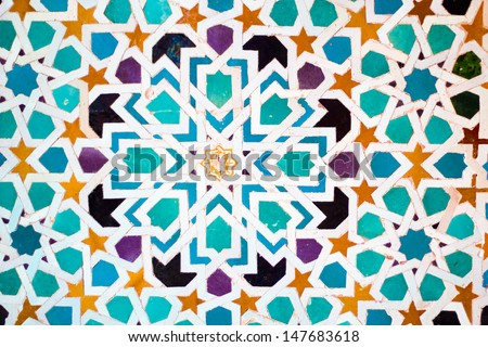 Detail of a wall in the Nasrid Palace,Alhambra,Granada,Spain. - stock photo
