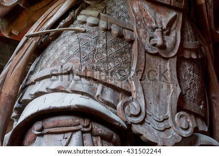 Detail of an ancient carved statue called Komokuten in Todai-ji temple in Nara, Japan, a UNESCO World Heritage Site - stock photo